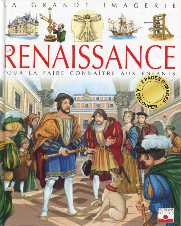 Yves Beaujard, La Renaissance, illustration à la gouache, éditions Fleurus, 2001 (© Y. Beaujard)
