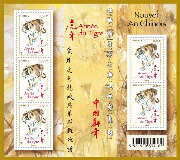France. Année lunaire chinoise du Tigre, 2010 (création de Zhongyao Li, impression héliogravure). Bloc-feuillet (© La Poste / Z. Li)