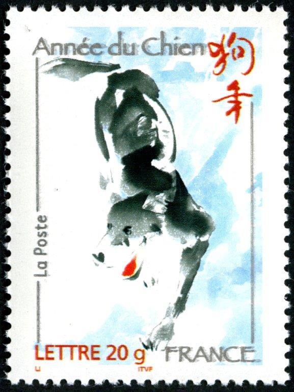 France. Année lunaire chinoise du Chien, 2006 (création de Zhongyao Li, impression héliogravure) (© La Poste / Z. Li)