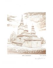 Eglise en bois de Slovaquie, gravure n° 17 - 2014 (dessin et gravure : Goffin Marie-Noëlle)