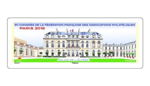 """Claude Perchat, """"Palais de l'Elysée"""", vignette LISA, Paris-Philex 2018(© La Poste/C. Perchat)"""
