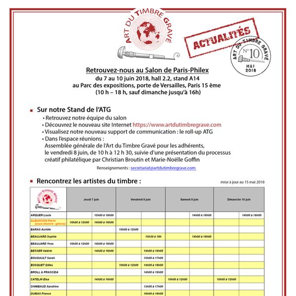 Lettre-actualités-ATG-n°10. Spécial Paris-Philex 2018