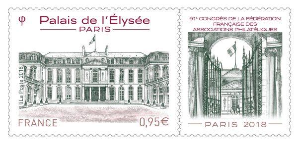 """Yves Beaujard, """"Palais de l'Elysée"""", 91ème congrès de la FFAP, Paris-Philex 2018 (© La Poste/Y.Beaujard)"""