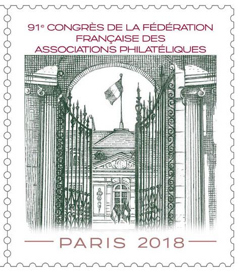"""Yves Beaujard, """"Palais de l'Elysée"""", 91ème congrès de la FFAP avec vignette attenante, Paris-Philex 2018"""