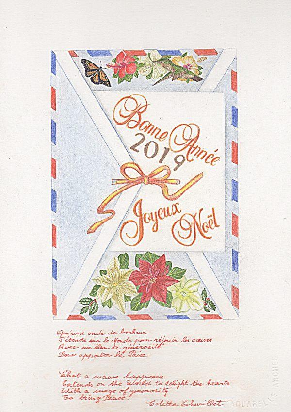 Carte de vœux 2019 de Colette Thurillet (© C.Thurillet)