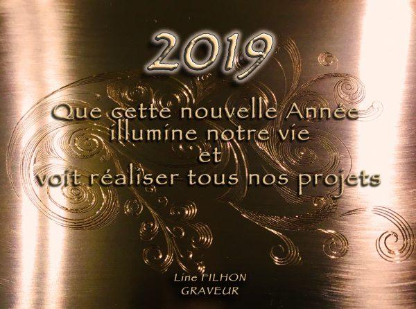 Carte de vœux 2019 de Line Filhon (© L. Filhon)