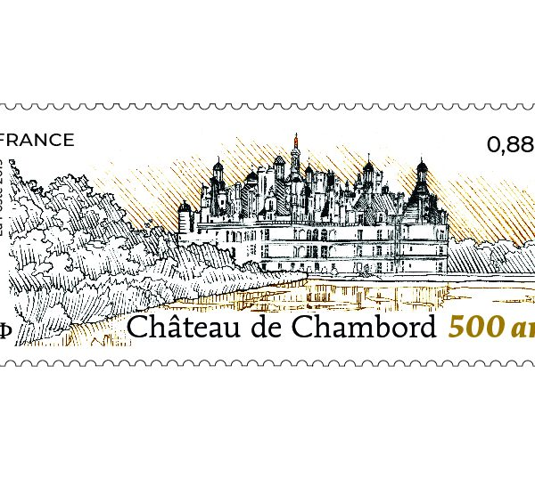 Château de Chambord, 2019 (création Stéphane Levallois, d'après photo Jean-Michel Turpin, gravure Line Filhon, mise en page Sarah Lazarevic, impression taille-douce © La Poste/S.Levallois/L.Filhon/S.Lazarevicdouce)